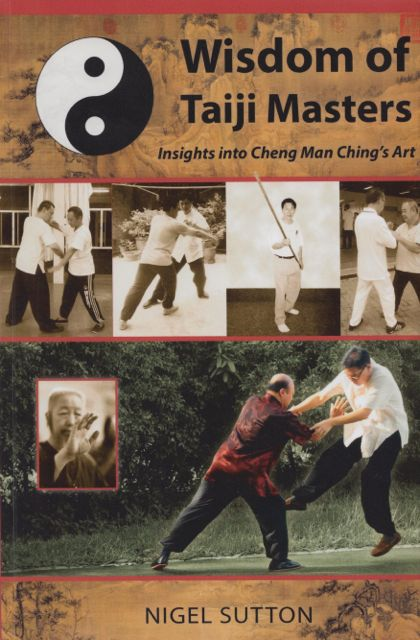 wisdom of taiji masters cover